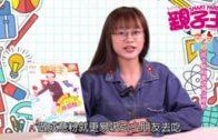 【11月8日親子Daily】潮流興「走塑」 使用布尿布好處多