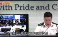 反駁警介入執法挑動情緒 太古城血案警拘捕3人