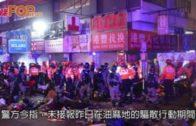 油麻地人踩人事件 醫管局:事件中有31名傷者