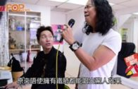 56歲鄧建明求教年青音樂才子 飆高音獲鄭裕玲讚好