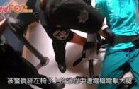 女子被綁椅上電擊及扭頸 美6警被控使用過分武力