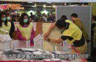 共接7460宗投訴 馮驊指投票點票過程順利