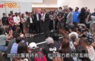 被指涉831非法集結 中大女生吳傲雪「踢保」