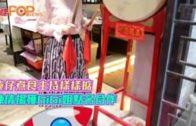 《蘋果》三高層獲准保釋副社長陳沛敏讚同事謹守崗位