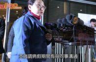 返港前曾往北京接受治療  鄭若驊明將回寫字樓工作