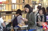 三歲囝囝唔餓得  車婉婉快買麵包趕返歸
