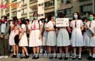 伍淑清抨不重視國民教育 教育局回應 : 學校應有之責