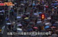 指遊行若發生暴力事件 鄧炳強冀民陣拿勇氣譴責