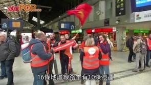 法國大罷工持續第五日 再有新一輪示威