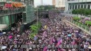 批政治人物「唱衰香港」 林鄭譴責法院縱火令人髮指