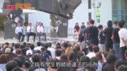 林鄭要求教育局 嚴肅跟進被捕老師