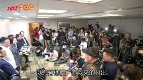 承認建制派落敗與政府有關 林鄭:表歉意理所當然
