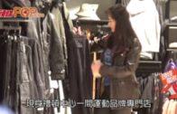 囝囝龐景峰拖狗買波鞋 郭秀雲負責課金兼挽鞋