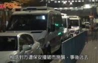 獨行賊潛觀塘龍皇酒樓爆竊 保安撞破遭打頭綁手命危