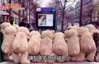 法國工會號召周二再大遊行 「熊熊」趣現巴黎街頭