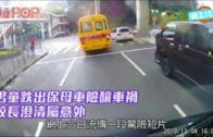 學童由安全門跌出保姆車 學童車主任:意外罕見