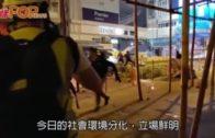 指遏止暴力有成效  林鄭月娥:獲習近平讚賞感鼓舞