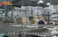 陸羽仁:招商局港口仍可升 宜回吐再吸納