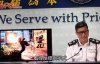 鄧炳強:重申警反對成立獨立調查委員會