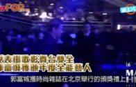 受表揚歌影舞台雙全  郭富城獲頒年度全能藝人
