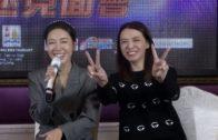 星島中文電台專訪李施嬅、陳煒