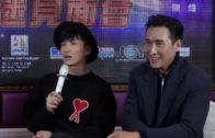 星島中文電台專訪馬德鐘、陳山聰