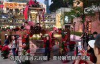 警方:尖沙嘴平安夜 除九龍公園徑外不封路
