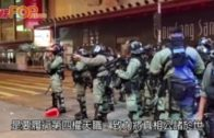 記協斥警打壓新聞工作者 促停止阻礙採訪