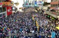 警方指元旦遊行若有衝擊或解散  歡迎民陣與暴力割蓆