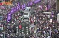 元旦遊行或提早起步  民陣:參與人士勿作破壞行為