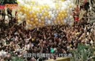 悉尼購物商場放氣球搞促銷  釀人踩人事故致12受傷