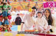【12月27日 親子Daily】未做好準備,千萬勿當全職媽媽!