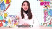 【12月9日 親子Daily】慎防!BB感染肺炎鏈球菌!