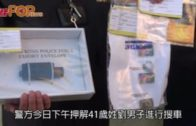 警方拘3黑幫漢  涉偷車刑毀販毒等7宗罪