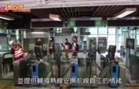 港鐵耗5億元復修設施 預料月底重開大學站