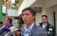 警破網購行騙集團拉7男女 涉金額逾190萬