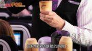改用「可食用咖啡杯」 紐西蘭航空年省800萬紙杯