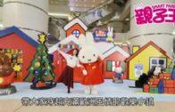 【活動資訊】miffy驚喜現身 傳送節日氣氛