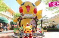 【活動資訊】  Pokémon全接觸 度電力十足聖誕