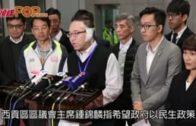區議會正副主席晤陳茂波 倡全民派1萬元