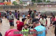 印尼洪災死亡人數上升  政府宣佈進入緊急狀態