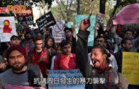 蒙面人闖印大學施襲  觸發全國學生示威