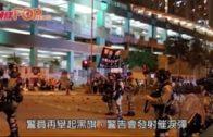 黑衣人尚德堵路  警員舉黑旗警告射催淚彈