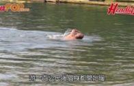 開心樂活 冬泳老手教你游冬泳