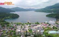 日本確認國內首宗新型冠狀病毒  患者為中國男子