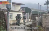 警帶同爆炸品搜索犬  重返河霸村搜證