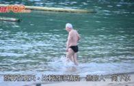 開心樂活  游冬泳要做身體檢查?