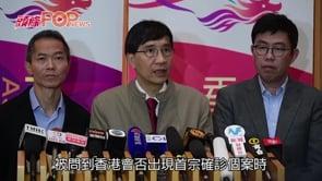 袁國勇:不認為內地有隱瞞  疫情暫時非不受控