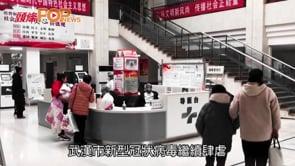 袁國勇籲非必要勿赴武漢  指本港已「守得幾穩」