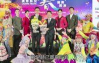 旅發局宣佈取消  西九「新春國際匯演」」